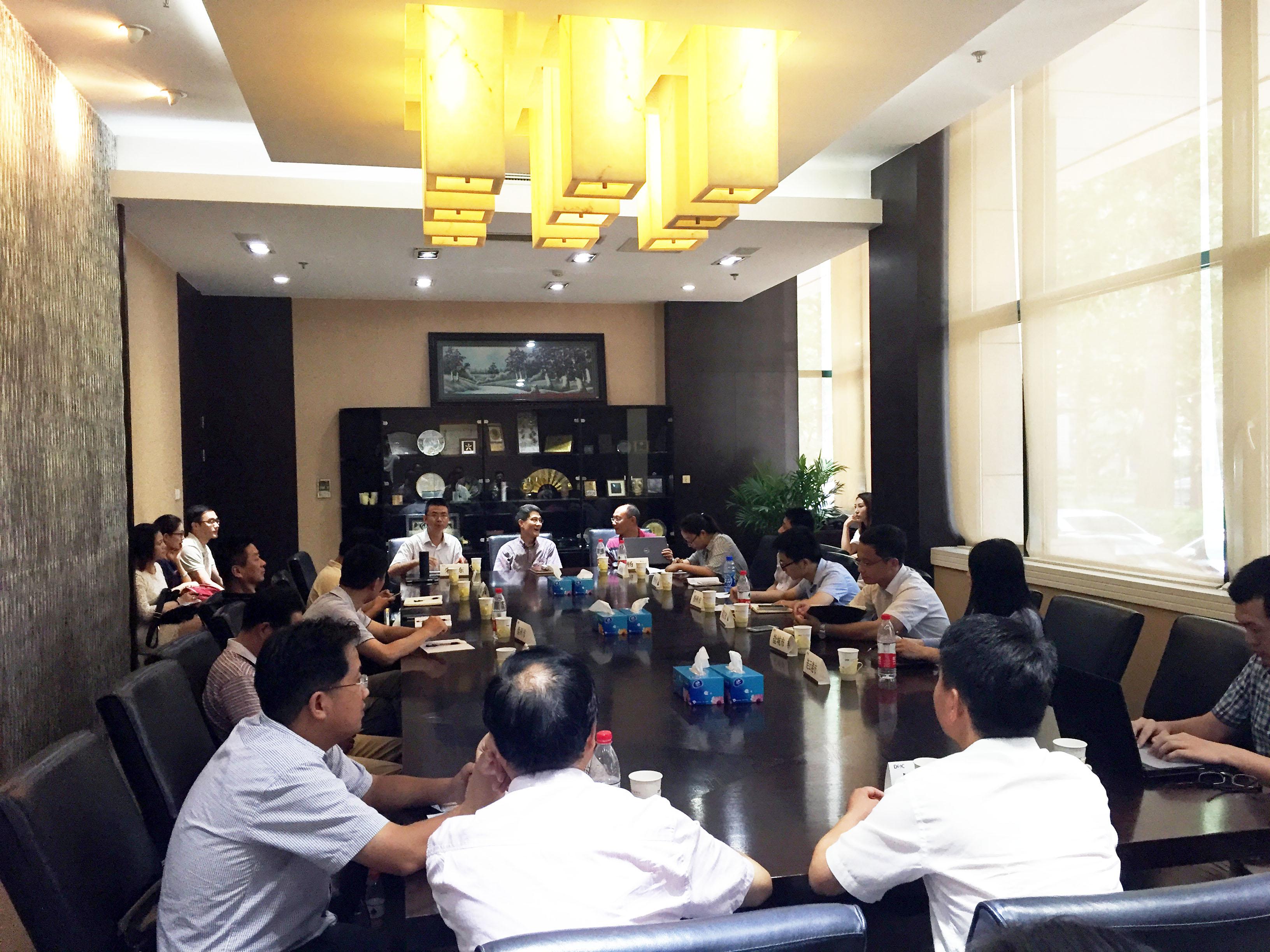 江苏省电子商务行业协会工作对接交流会顺利召开