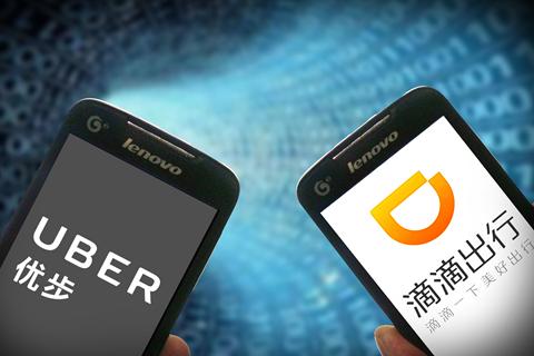 滴滴出行收购Uber中国 公司整体估值350亿美元