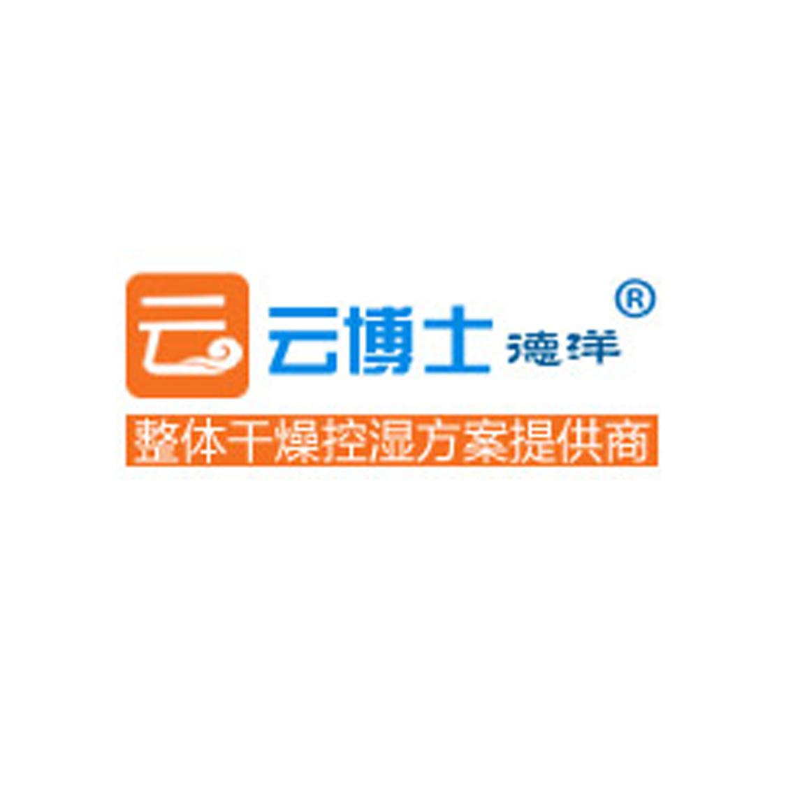 昆山云博士电子科技有限公司