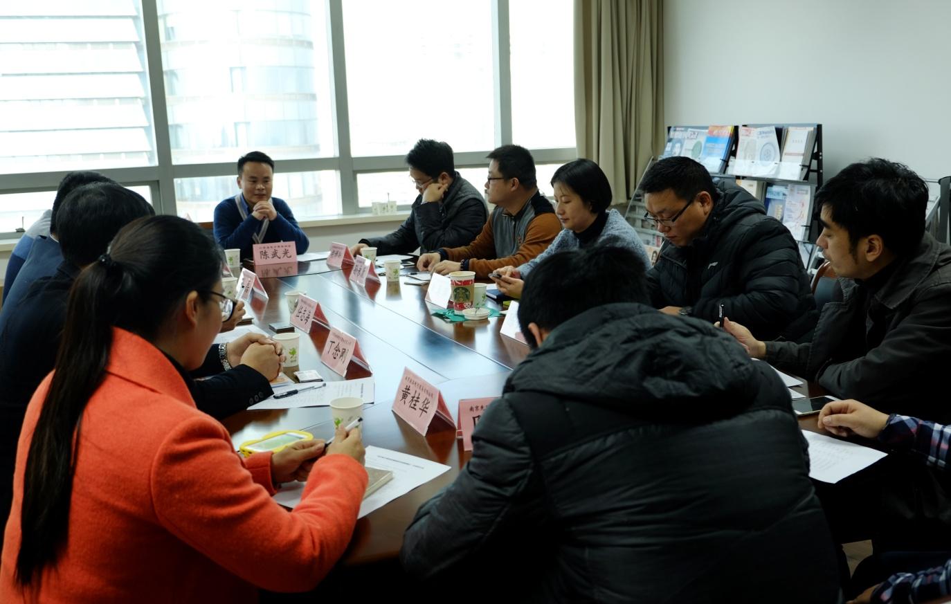 省电商协会农村电商沙龙在南京举办