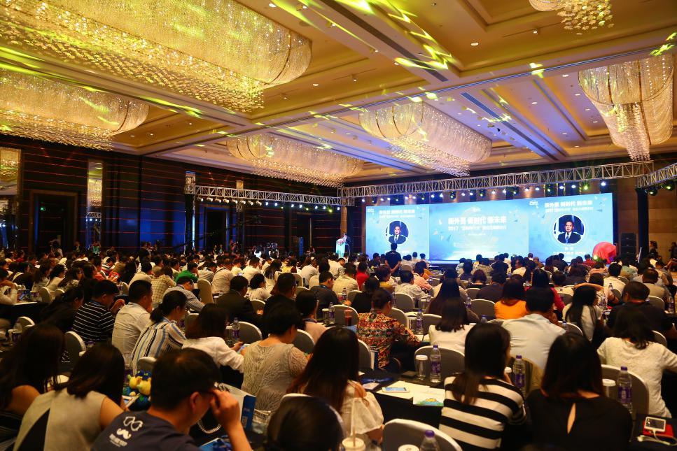 """新外贸、新时代、新未来""""互联网+外贸""""新业态高峰会在南京召开"""