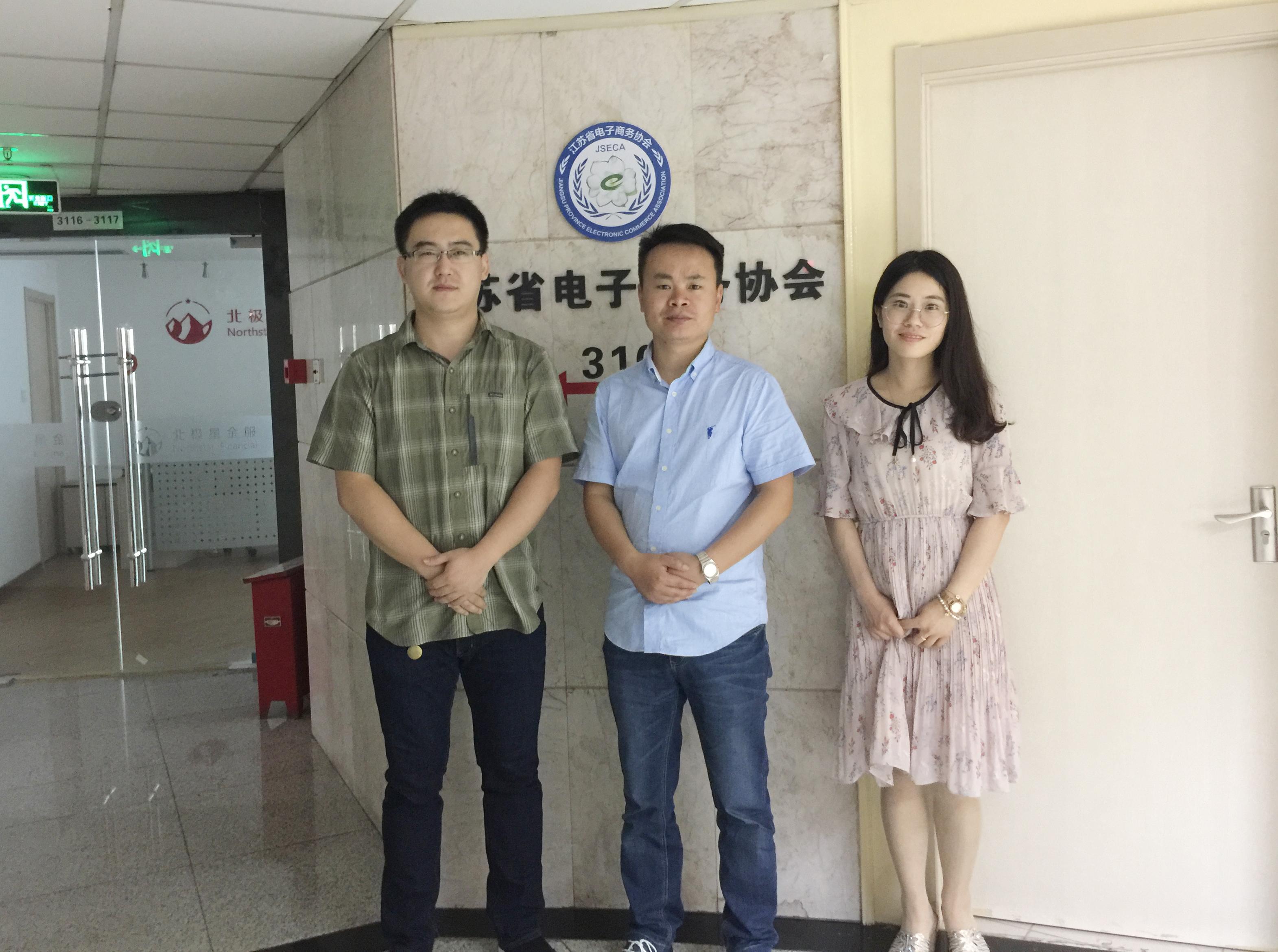 京东居家生活事业部一行到访省电商协会