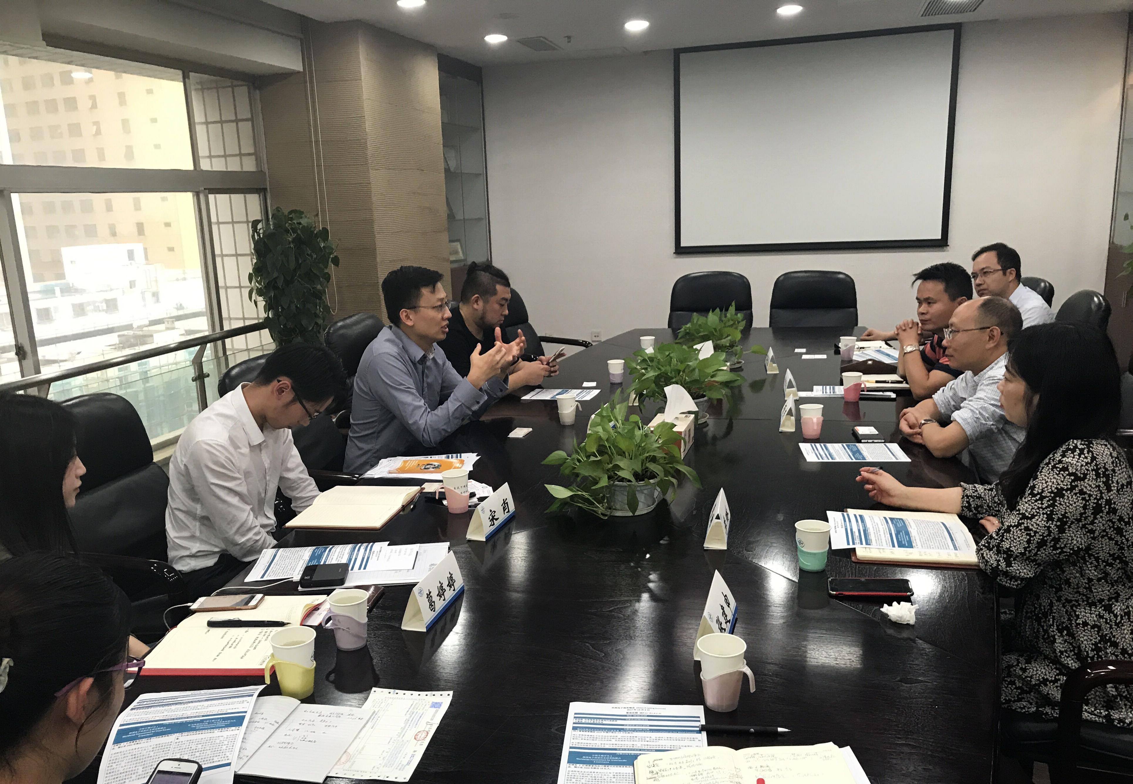 香港贸易发展局江苏代表一行来访