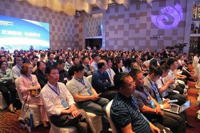 淮海经济区电子商务发展大会在徐开幕