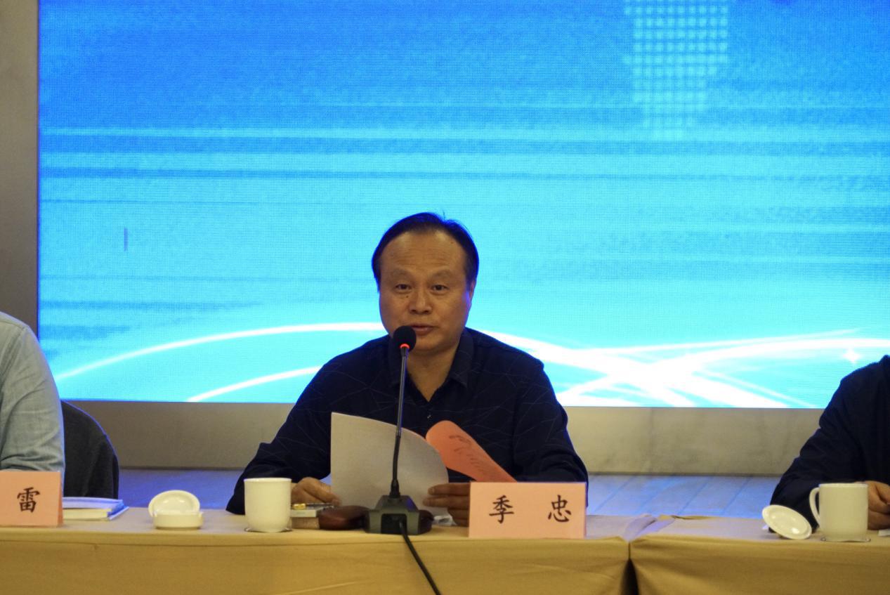 江苏省电子商务协会第一届第四次理事会昨成功召开