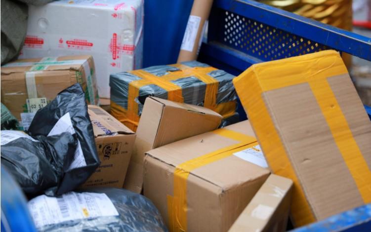 《邮政行业安全监督管理办法修订草案(征求意见稿)》公开征求意见