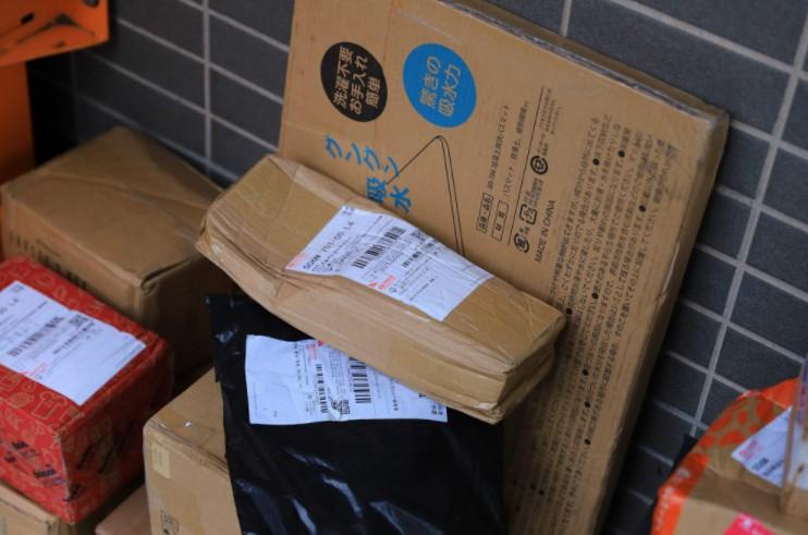 国家邮政局发布8月邮政业消费者申诉情况通告_物流_电商报