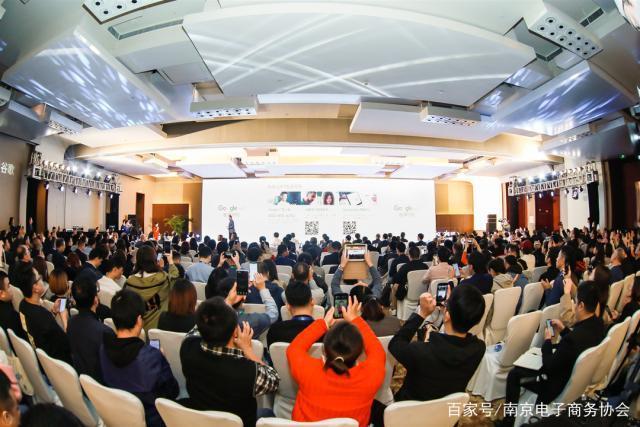 Google B2B出海高峰论坛在宁成功召开