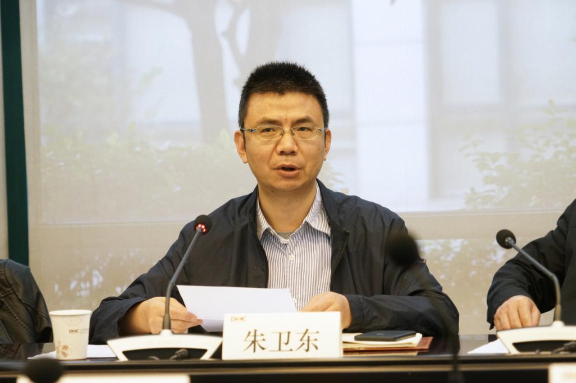 江苏省电子商务协会电子商务 服务业专业委员会在南京成立