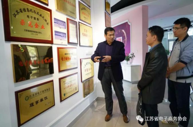 协会走访会员单位笛莎公主、 宏创科技、扬州五亭龙电商和扬州鲜生活