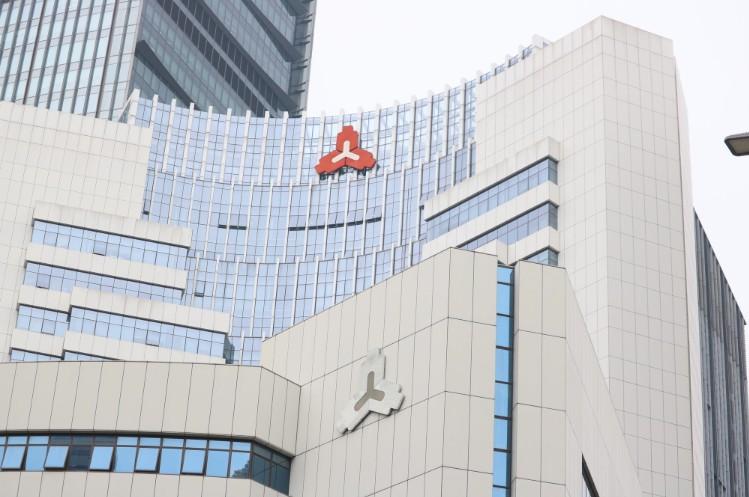 《中国金融稳定报告(2019)》:加快出台《非银行支付机构条例》