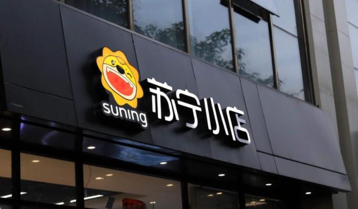 苏宁菜场半年开350家门店 互联网买菜谁主沉浮?