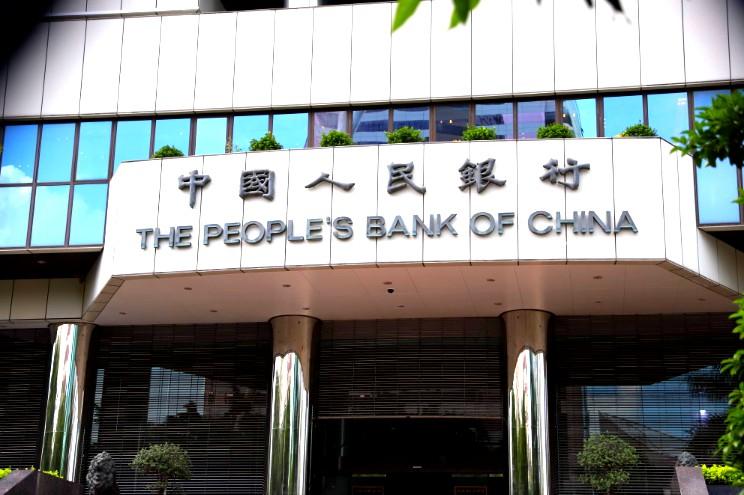 央行部署明年金融科技重点工作 出台个人金融信息保护规则