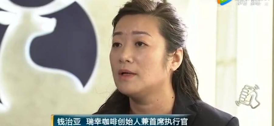 """瑞幸入局新零售,咖啡女王成""""无人零售""""新星!_人物_电商报"""
