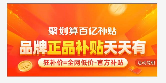 """2019年零售大盘点:下沉市场上演""""回村的诱惑""""_零售_电商报"""