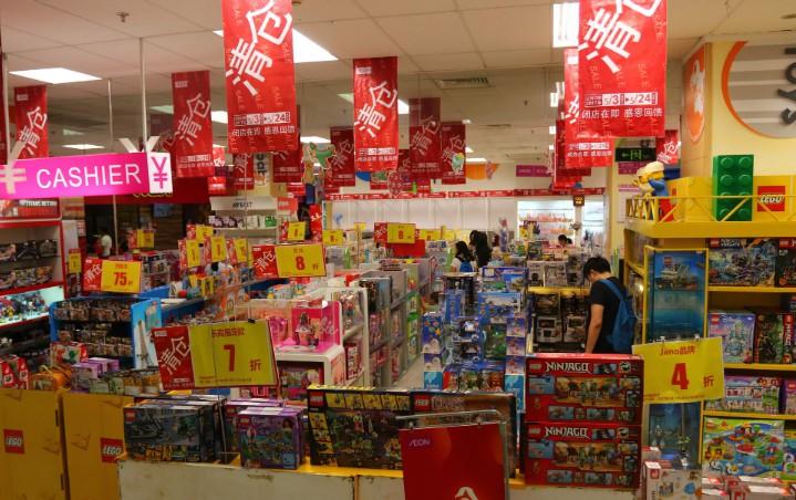 北京:鼓励商场等通过线上电商及直播渠道开展活动_零售_电商报