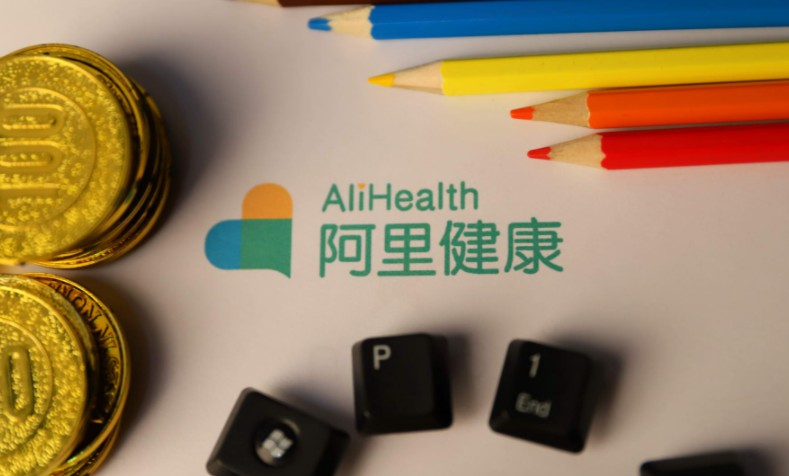 阿里健康与相互保达成战略合作 上线名医频道