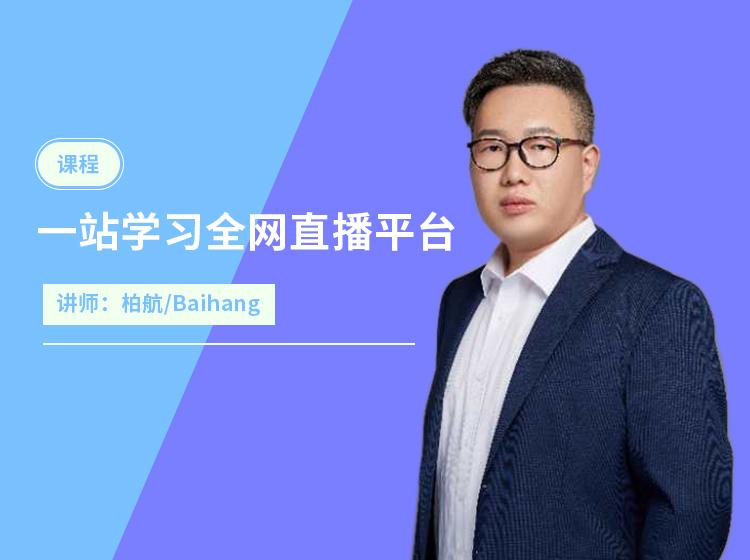 江苏省电子商务线上培训  第二期课程预告