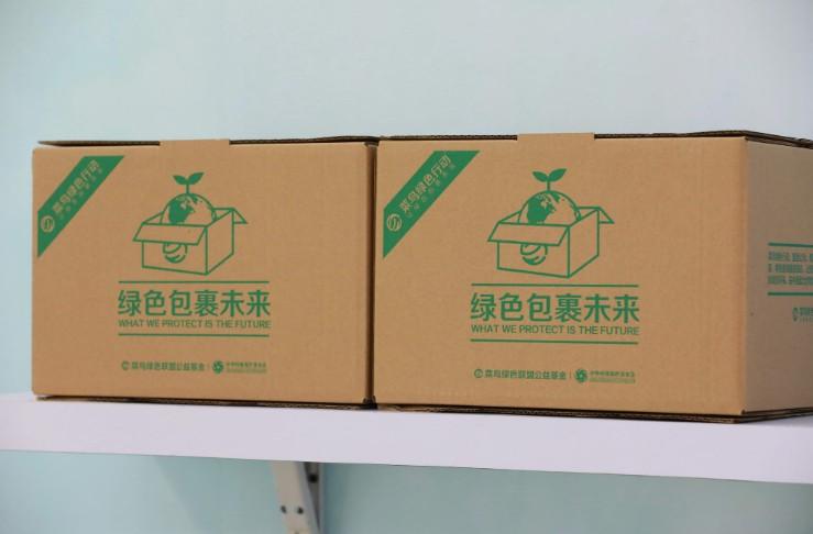 """菜鸟与雀巢中国宣布启动""""绿色包裹战略合作"""""""