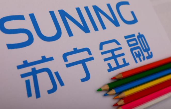 苏宁金融将为张家港农商银行打造智能营销平台
