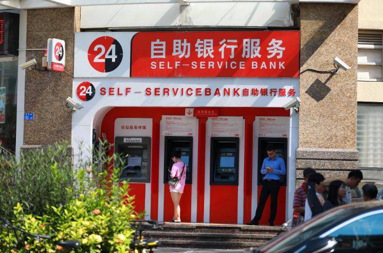 银保监会:今年已有431家银行网点终止营业