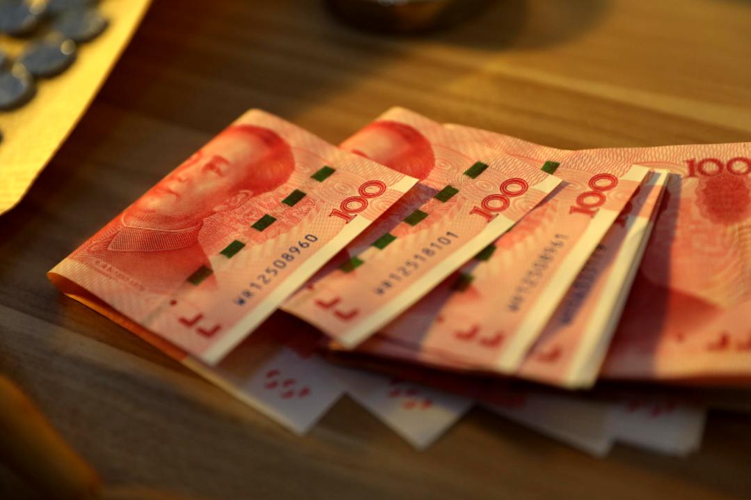 央行数研所所长穆长春:数字人民币钱包可分为不同等级