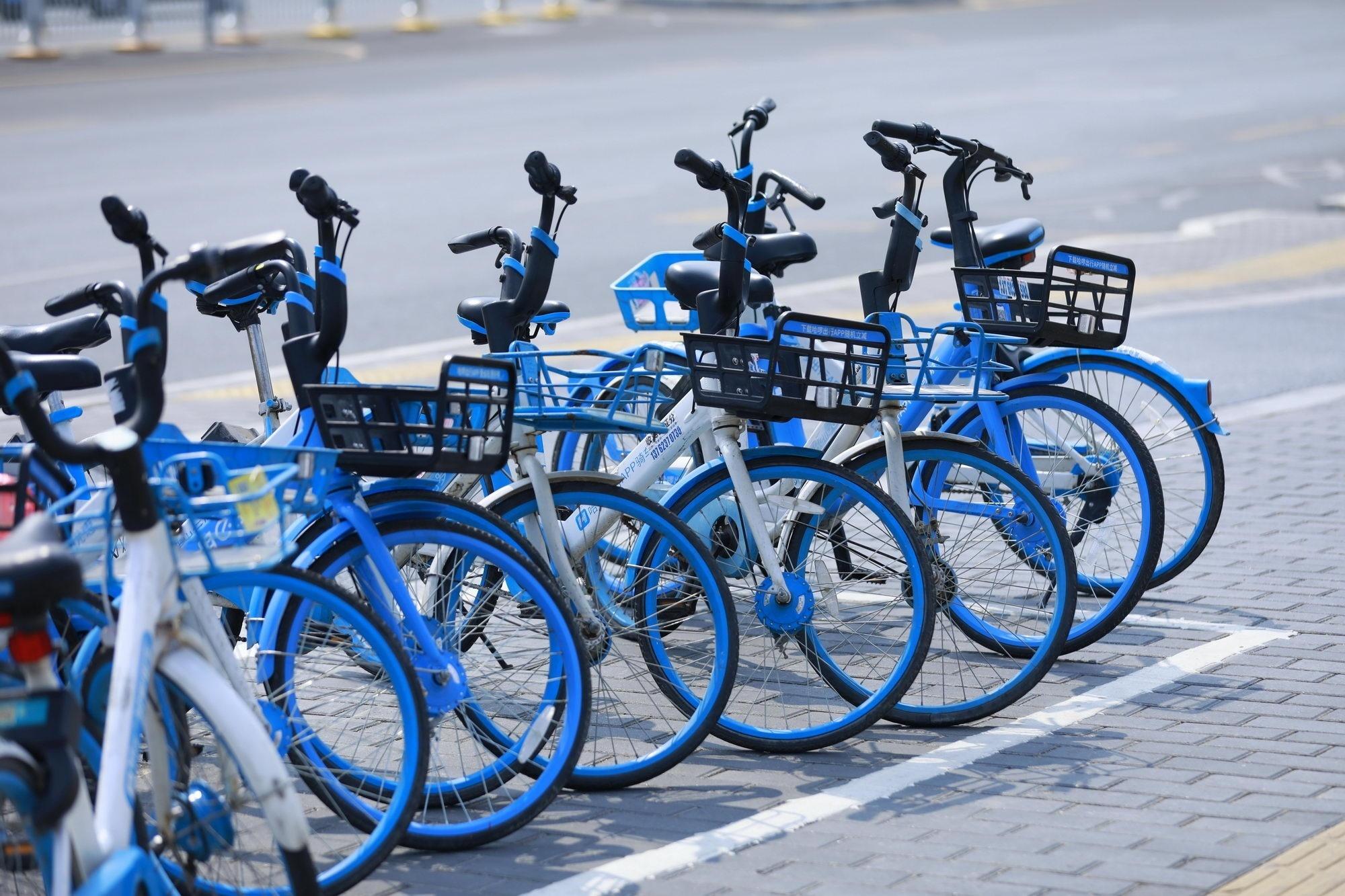 重庆首个共享单车智慧监管平台上线