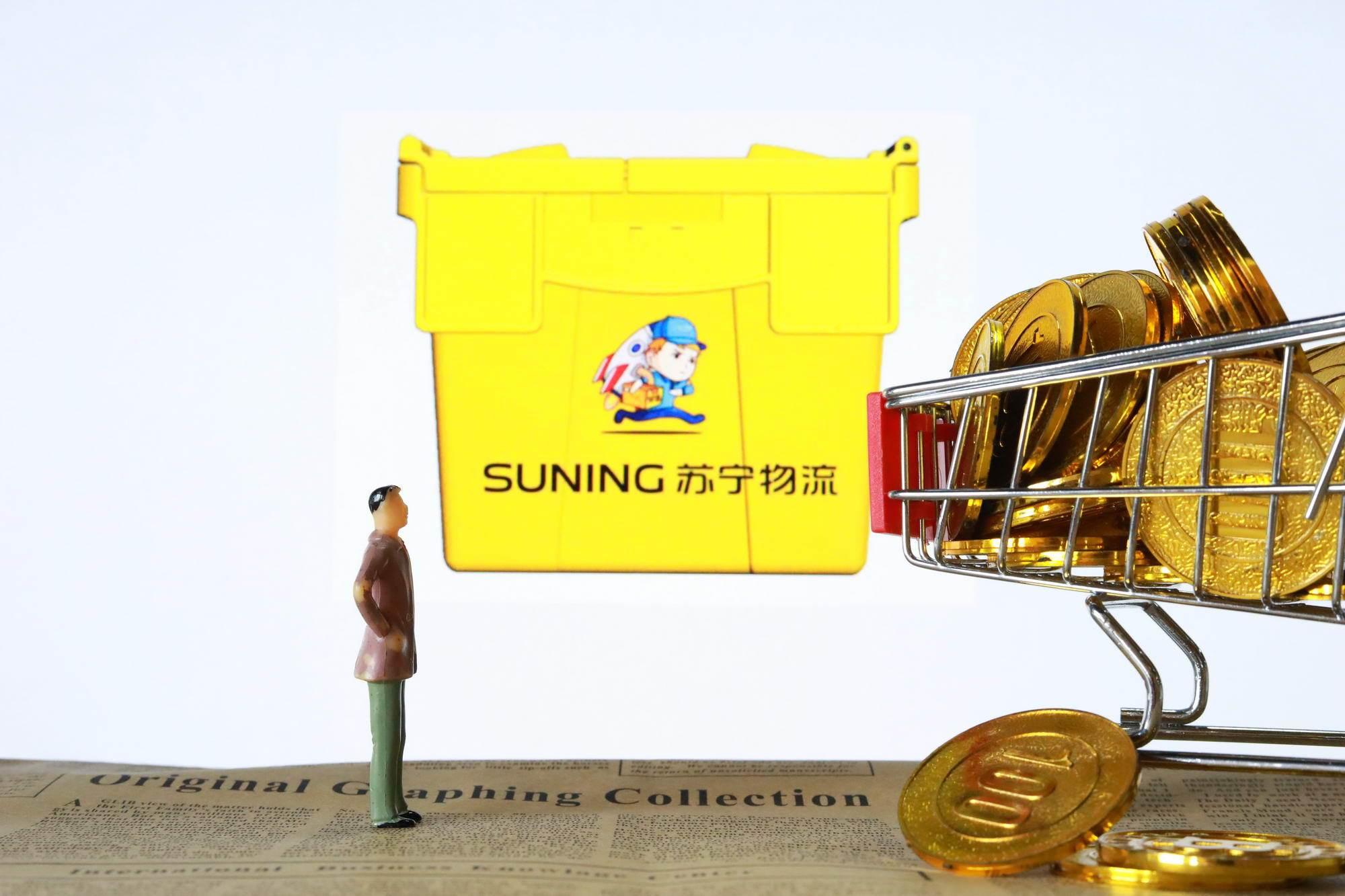 苏宁易购物流正式投入使用华东最大家装仓